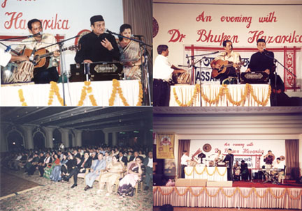An evening with Dr. Bhupen Hazarika